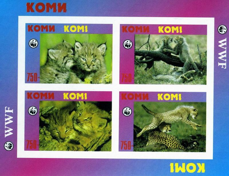 Komi WWF Cats Sheet Imperforated mnh.vf