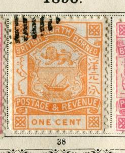 NORTH BORNEO;  1890 classic POSTAGE & REVENUE issue 1c. fine used value