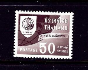 Thailand 342 MNH 1960 Seato