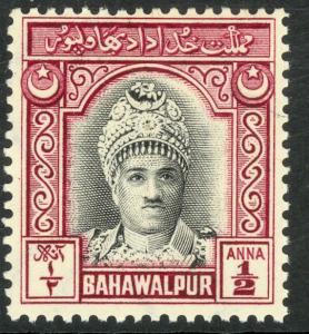PAKISTAN BAHAWALPUR 1948 1/2a Muhammed Khan V Portrait Issue Sc 3 MH