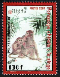 French Polynesia 865, MNH. New Year. Lunar Year of the Monkey, 2004