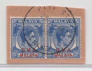 Malaya BMA - 1945 - SG 12b - Fine Used (Penang #2 Cancellation)