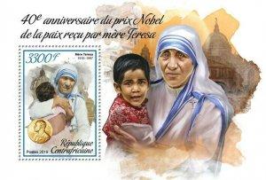 HERRICKSTAMP NEW ISSUES CENTRAL AFRICA Mother Teresa Nobel Prize S/S