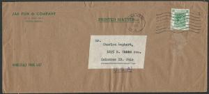 HONG KONG 1952 GVI 5c printed matter rate cover to USA.....................11621