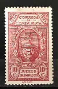 Costa Rica 1924 #B6, See Note, MNH, CV $1.60
