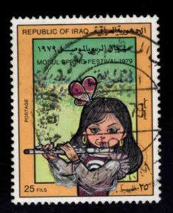 IRAQ Scott 920 Used  stamp