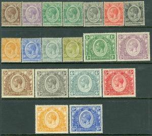 EDW1949SELL : KENYA U & T 1922-27 Sc #18-36 Fresh & Very Fine, Mint OG Cat $345