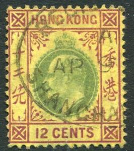 HONG KONG-1904-06 12c Green & Purple/Yellow Used in Shanghai Sg Z840  V21916
