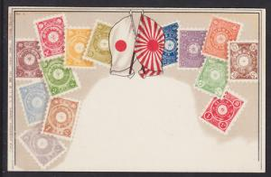 Zieher #4 unused PPC. Stamps & Flags of Japan, flat