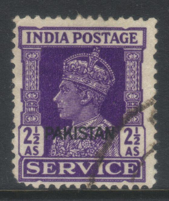 PAKISTAN 1947 OFFICIAL SG07 USED CAT £15