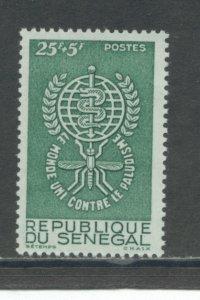 Senegal B16  MNH cgs