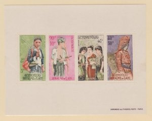 Laos Scott #C45a Stamp - Mint NH Sheet
