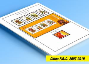 COLOR PRINTED CHINA P.R.C. 2007-2010 STAMP ALBUM PAGES (65 illustrated pages)