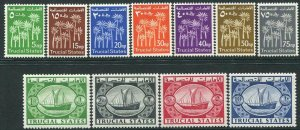TRUCIAL STATES-1961 Dhow Set of 11 Values Sg 1-11 UNMOUNTED MINT V36531