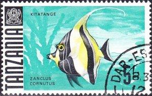 TANZANIA 1967 5/- Multicoloured SG155 Fine Used