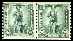 US #WS13 LINE PAIR, VF mint never hinged, rarely seen coil line pair, Bid Hig...