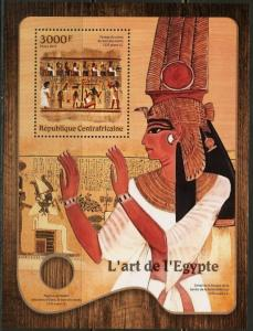 CENTRAL AFRICA 2016 ANCIENT EGYPTIAN   ART  SOUVENIR SHEET MINT NEVER HINGED