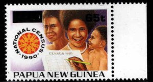 PNG Papua New Guinea Scott 869 MNH** surcharged Census stamp 1994