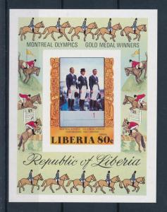 [55793] Liberia 1977 Olympic games Equestrian Horse Imperforated MNH Sheet