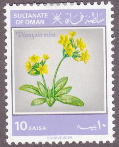 Oman 226 Dionysia Mira 1982