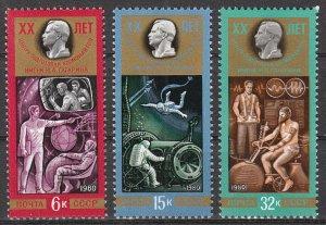 Stamp Russia USSR SC 4862-4 1980 Yuri Gagarin Cosmonaut Training Center MNH