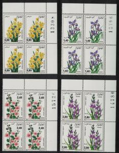 Algeria Flowers 4v Top Right Corner Blocks of 4 Control Numbers SG#941-944
