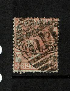 Straits Settlements SG# 18, Used, minor creasing - S7478