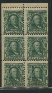 1903 US Stamp #300b 1c Mint Never Hinged F/VF Booklet Pane of 6 Wmk. 191 Perf 12