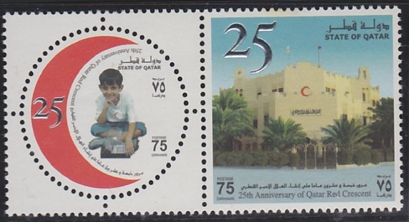 Qatar 964 MNH (2003)