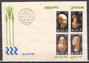 Egypt, Scott cat. 1023-1026. Museum Artifacts, Post Day. First day cover.