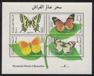 Palestine Butterflies Swallowtail Monarch Cleopatra MS 1998 MNH SG#MS120