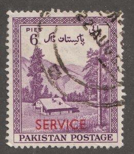 Pakistan, stamp, Scott# o53, used, single stamp, service, #053