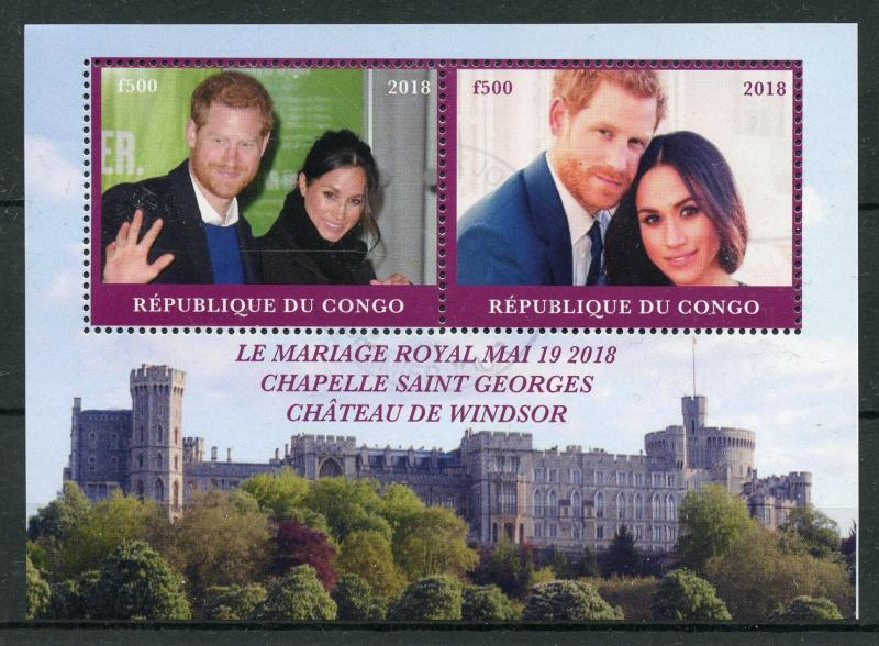 Royal Wedding Cancelled.Congo 2018 Cto Prince Harry Meghan Royal Wedding 2v M S Royalty