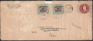 PAPUA 1930 cover ex USA taxed with Airmail Lakatois used as postage due !..87607