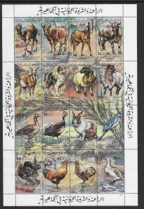 Libya 1083 Animals MNH M/S x 10, vf. 2022 CV $ 100.00