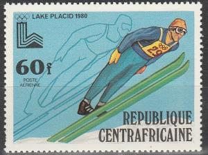 Central African Republic  #C216  MNH (S3936)