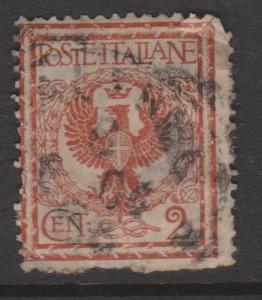 Italy Sc#77 Used Fault