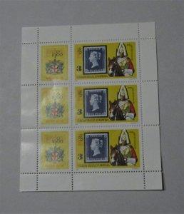 Hungary - 2648 MNH Sheet of 3. London 1980. SCV - $3.00