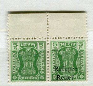 INDIA; 1970s early REFUGEE RELIEF Optd. on 5p. Pair MISSING Optd.