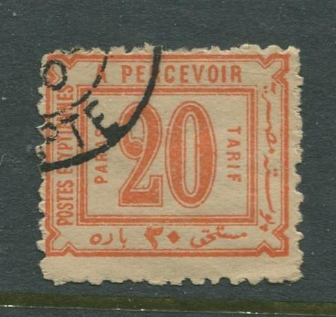 Egypt - Scott J7 - Postage Due Issue -1886- FU - Single 20pa Stamp