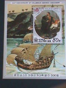KOREA STAMP-1988-SC#2719 500TH ANNIV:COLUMBUS DISCOVERED AMERICA-MNH SHEET VF