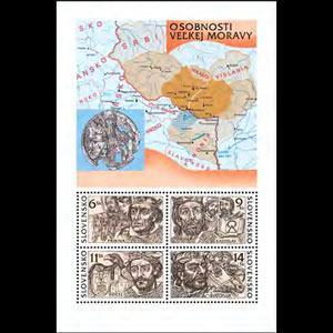 SLOVAKIA 2001 - Scott# 380 S/S Princes NH no gum