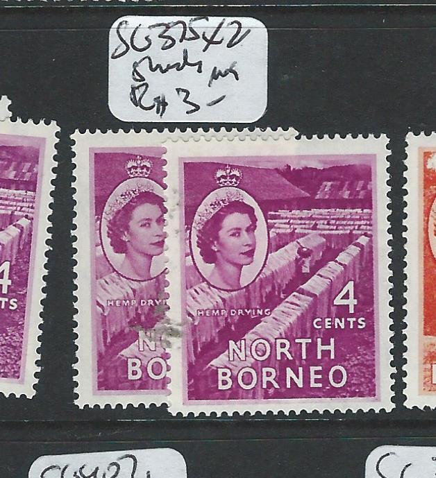 North Borneo Stamps Lovely Stamp Collection North Borneo And Sarawak