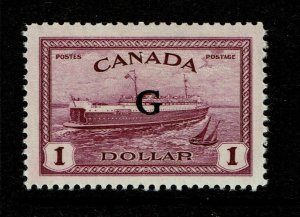 Canada SC# O25 Mint Lightly Hinged - S11166