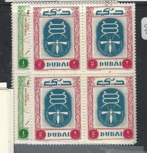 DUBAI (P1304BB)  MALARIA SET SG 34-42 BL OF 4   MNH