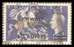Kuwait 101 Used VF