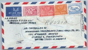 GOLDPATH: Saudi Arabia cover, 1958, To Scarton PA USA, CBHW_07_02