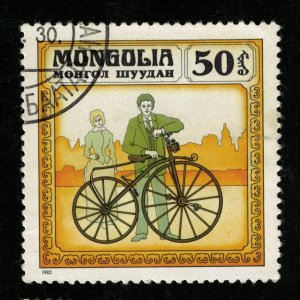 Bicycles, 50 menge, Mongolia (R-353)