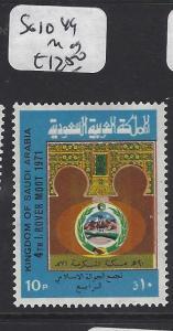 SAUDI ARABIA (P0102B)  SG 1049   MOG