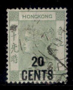 HONG KONG QV SG48, 20c on 30c yellowish-green, FINE USED. Cat £15.